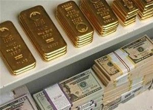 According to a statement of the Central Bank, said the plan strategy pursued by the Bank in the management of reserves of foreign to achieve an element of safety and safety obliged to purchase gold bullion to stabilize the exchange rate of the Iraqi dinar against foreign currencies.