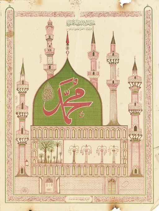 [Ottoman Empire] A Medina Poster, 1908 (Osmanlı Medine Afişi, 1908)