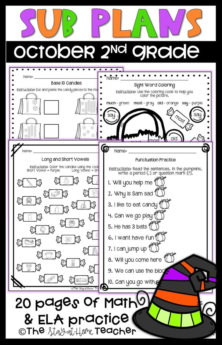 Sub Plans Packet NO PREP Review Worksheets for October 2nd Grade   How to  plan [ 1144 x 735 Pixel ]
