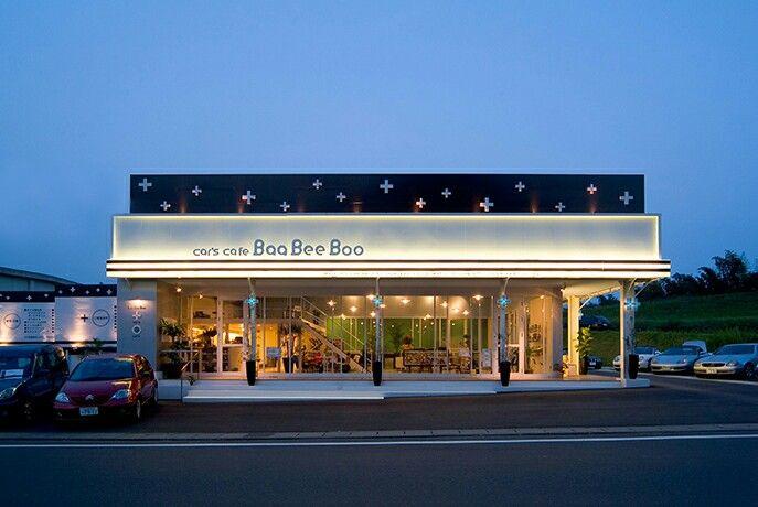 CAR'S CAFE クルマ屋さんとカフェの複合店舗。イベントやギャラリーにも使われています。店舗デザイン;名古屋 スーパーボギー http://www.bogey.co.jp