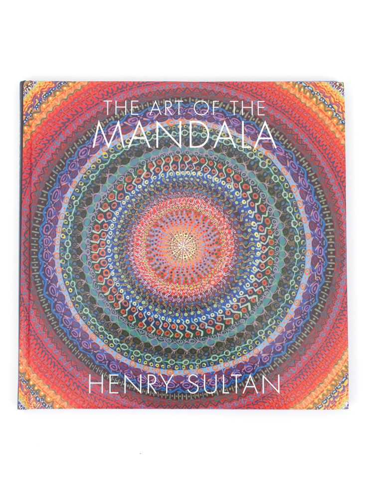 Art of the Mandala