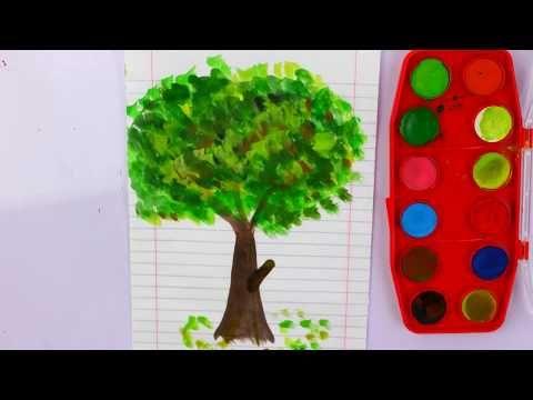 رسم شجرة جميلة بالالوان المائيه رسم سهل للاطفال خطوه بخطوه Youtube Make It Yourself