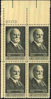 US #1195 Stamps   4 cents Charles Evans Hughes Stamps  Plate Block of 4  UL 27173  US 1195-6 PB