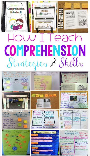 This post is packed with ideas for teaching comprehension strategies and skills. Includes a free planning page.