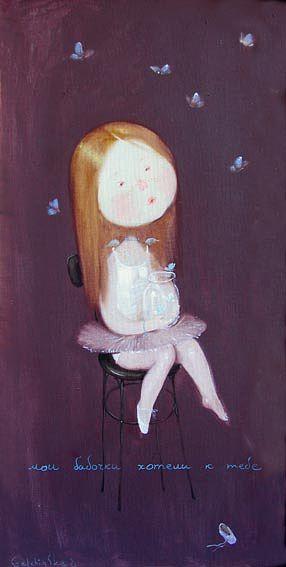 (1374) Gallery.ru / Фото #82 - Евгения Гапчинская: Поставщик счастья - ladushka333