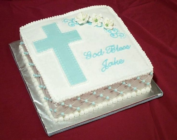 25 best ideas about baby dedication cake on pinterest baptism cakes baby christening and - Baby baptism cake ideas ...