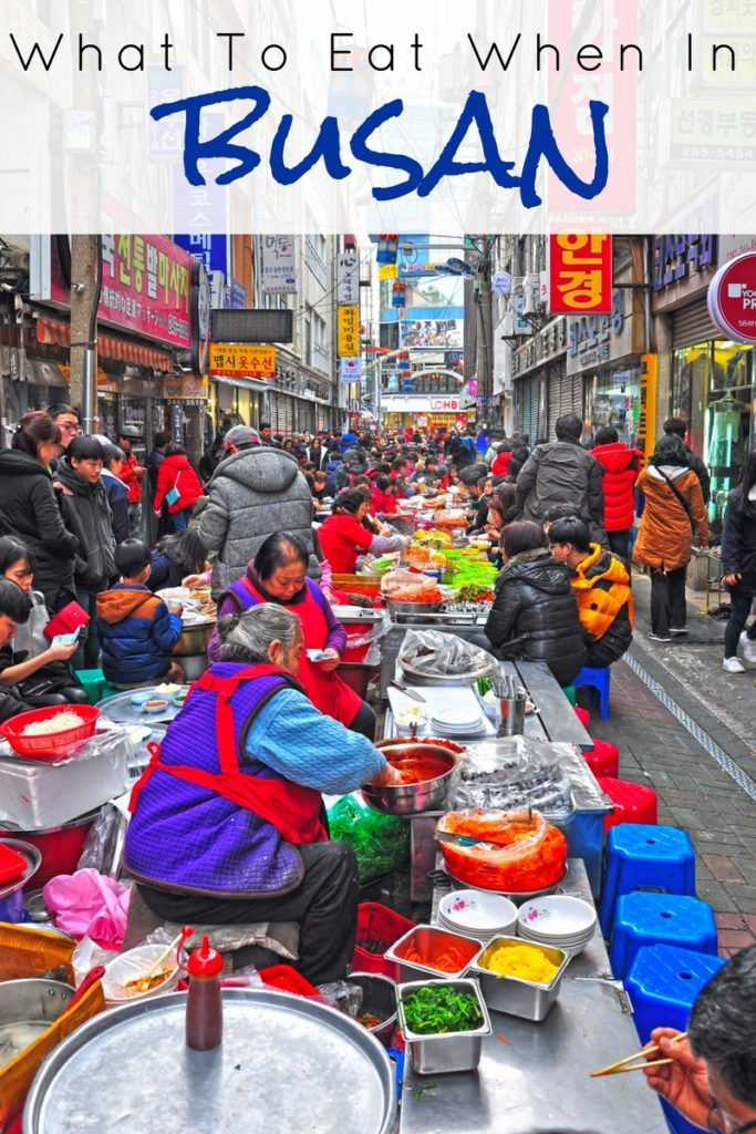 Foodporn in Korea: What To Eat When in Busan http://www.lindagoeseast.com/2016/01/15/foodporn-korea-eat-when-in-busan/
