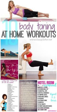10 at Home workouts - these are awesome!   www.classyclutter.net