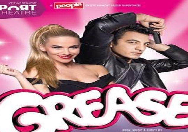 """Παράταση των παραστάσεων του """"Grease"""" μετά τη μεγάλη του επιτυχία στο Passport Music Theatre Tο πιο χαρούμενο μιούζικαλ όλων των εποχών..."""