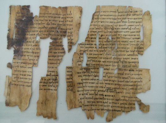 X-ray can read ancient scroll buried by Mt. Vesuvius eruption 2,000 years ago  Read more: Researchers read 2,000 year-old scrolls using advanced x-ray technology   http://inhabitat.com/x-ray-can-read-ancient-scroll-buried-by-mt-vesuvius-eruption-2000-years-ago/
