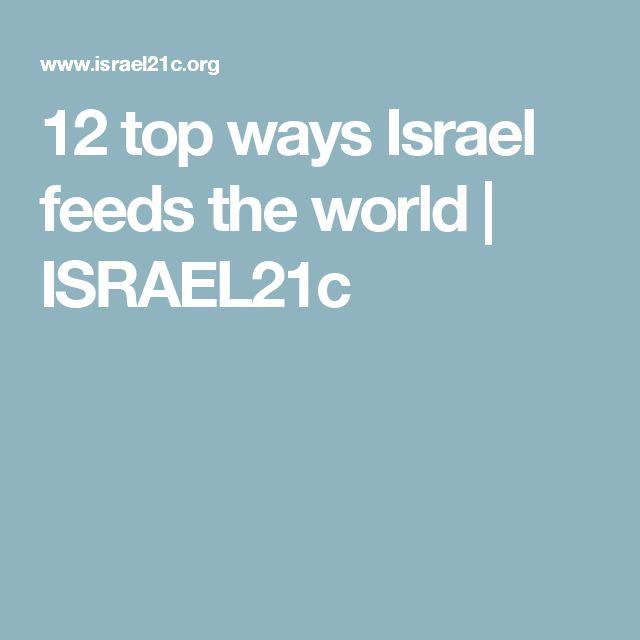 7 best agricultura de precisin images on pinterest 12 top ways israel feeds the world israel21c fandeluxe Images