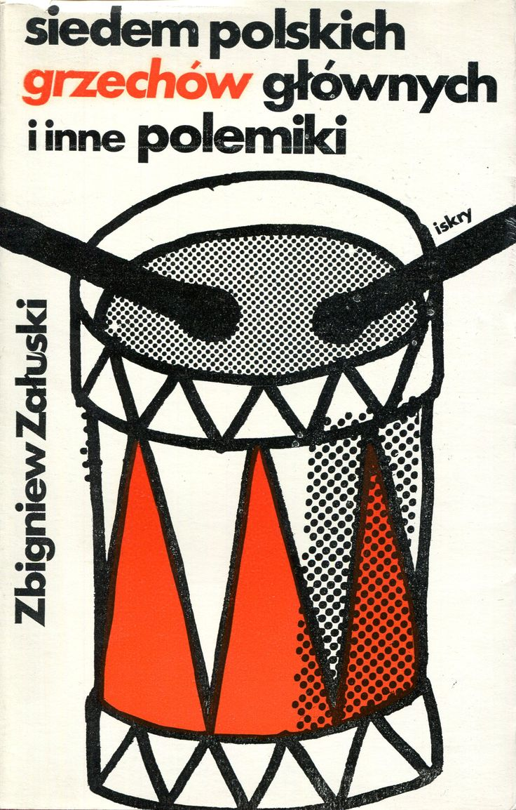 """""""Siedem polskich grzechów głównych"""" and """"Nieśmieszne igraszki"""" Zbigniew Załuski Cover by Jan Bokiewicz Published by Wydawnictwo Iskry 1973"""