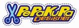 3D Models for Pepakura Designer