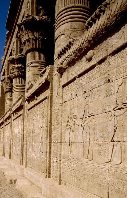 the cultures religion morals and literature of ancient egypt Values, morals, and religious  ancient prose literature ancient rhetoric and educational  secular cultures, for example, religion is usually practiced only on.