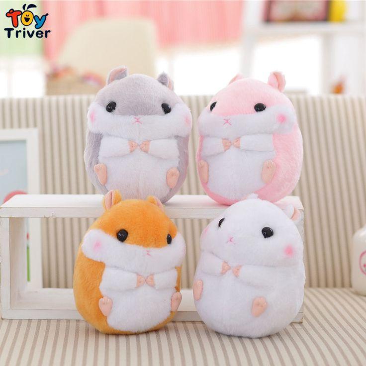 $6.99! 20cm cute kawaii stuffed plush mini hamster toy doll baby girl boy birthday gift creative cartoon Des hamsters free shipping from Triver Toy363
