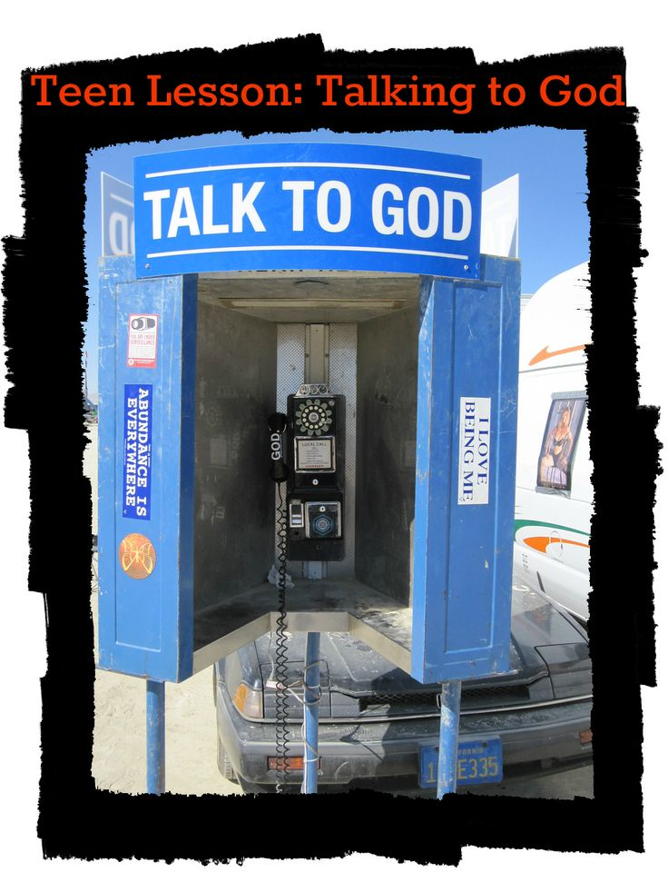 Today, we're going to go over a Bible lesson that will help your teen students feel more comfortable talking to God.    Teenagers often feel uncomfortable talking to strangers or kids they don't know well.    How much more awkward might it feel tal