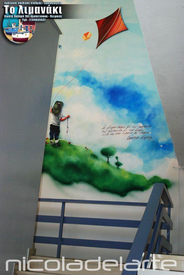 Τοιχογραφία σε Δημοτικό σχολείο ( Νέα Πεντέλη - Αθήνα ) Wallpainting at primary school ( Nea Penteli - Athens ) Greece