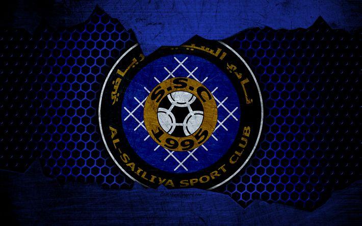 Download wallpapers Al-Sailiya, 4k, logo, Qatar Stars League, soccer, football club, Qatar, Doha, grunge, metal texture, Al-Sailiya FC