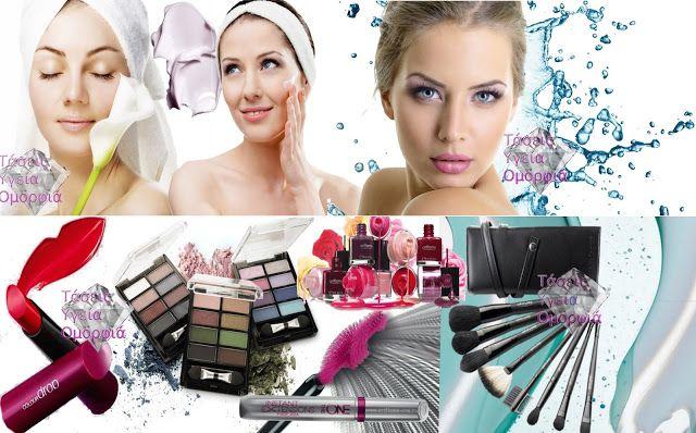 Δωρεάν Σεμινάρια: Επαγγελματικά Σεμινάρια Beauty Academy 12 (Μακιγιαζ - Περιποίηση Επιδερμίδας) Αύγουστος - Σεπτέμβριος 2016   Δωρεάν Επαγγελματικά Σεμινάρια Beauty Academy 1 & 2 (Μακιγιαζ - Περιποίηση Επιδερμίδας)  2 Δωρεάν Επαγγελματικά Σεμινάρια Ομορφιάς από την Oriflame  Ελάτε μαζί μας μάθετε από τους καλύτερους!  Όπως κάθε χρόνο έτσι και φέτος έχουμε τον κύκλο των δωρεάν σεμιναρίων μας το πρώτο που αφορά τα σωστά βήματα για μια ολοκληρωμένη περιποίηση προσώπου & σώματος & το τι…