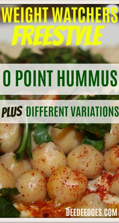 Since my post last week featuring 3 days of 0 point foods menu plan, I received so many requests for my recipe for 0 point hummus. I have to say that since joining Weight Watchers Freestyle, I eat this almost every day. I make a batch on Sunday and have to remake it again usually on Wednesday. Read on to see the recipe plus different variations you can use!