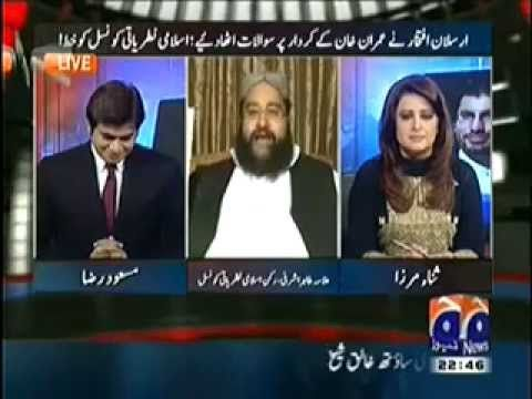 Drunk Mullah on live Pakistani news channel