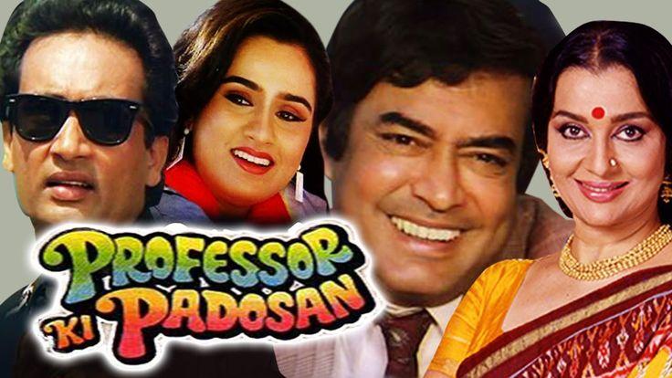 Free Professor Ki Padoson (1993) Full Hindi Movie | Sanjeev Kumar, Asha Parekh,Padmini Kolhapure Watch Online watch on  https://free123movies.net/free-professor-ki-padoson-1993-full-hindi-movie-sanjeev-kumar-asha-parekhpadmini-kolhapure-watch-online/