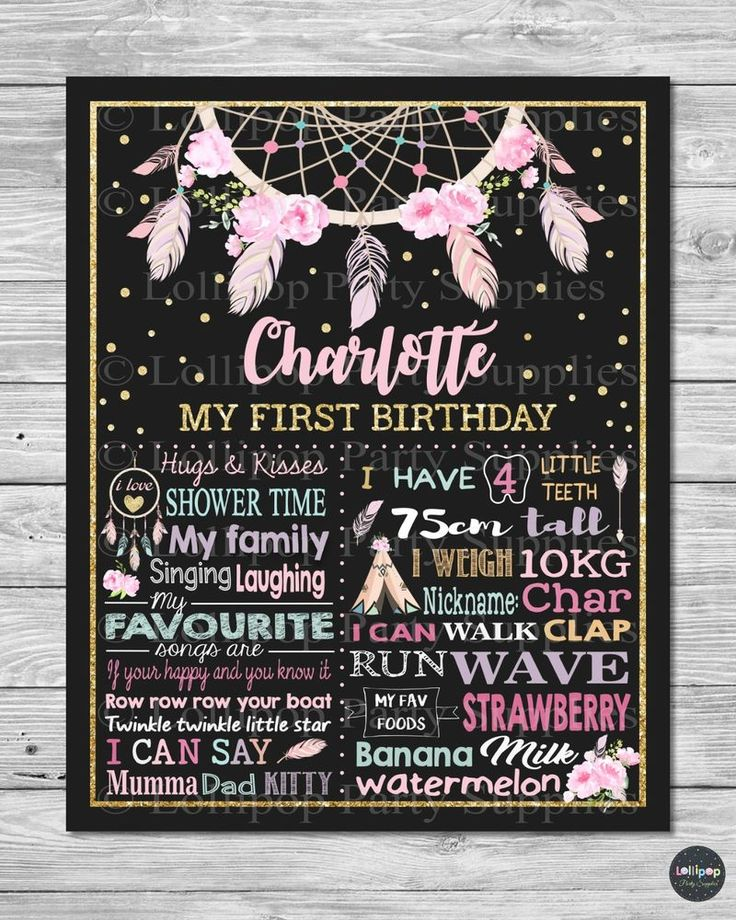 Dream Catcher / Tribal / Boho 1st Birthday Sign - Poster - Wall Art.  www.lollipoppartysupplies.com.au