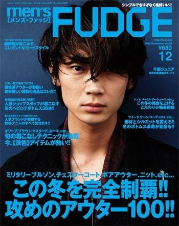 men's FUDGE vol.48 2012/12