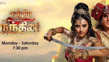 Chandra Nandini 26-01-2017 Vijay TV serial online. watch Tamil serials at TamilTwistGo Chandra Nandini 26.01.2017. Episode 64 of Chandra Nandini. Chandra Nandhini is a brand new serial on the channel Vijay Television today's episode January 26th 2017.   Source 1  Source 2