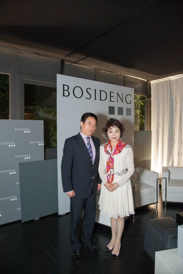 Bosideng Fashion Experience - Gao Dekang, Mei Dong