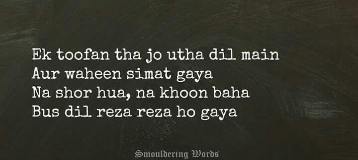 Bas dil reza reza ho gaya.. urdu shayari