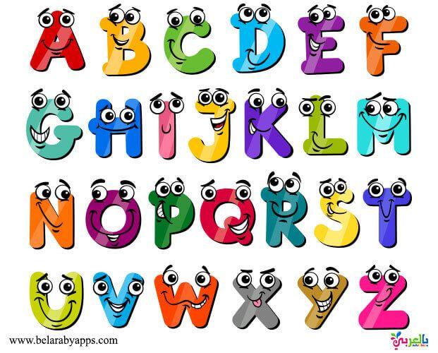 اشكال الحروف الانجليزية بالصور تعليم انجليزي اطفال Pdf بطاقات حروف انجليزي بالعربي نتعلم Lettering Alphabet Alphabet For Kids Letters For Kids