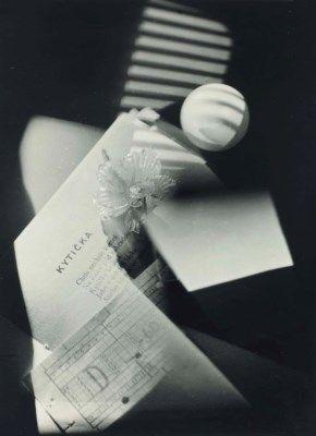 JAROSLAV RÖSSLER (1902-1990) Kyticka II, 1958   tirage argentique signé et annoté à l'encre, cachet du photographe (au verso) image 38.5 x 28 cm. ( 15 ¼ x 11 in.) Price realised EUR 7,750  Christies;Shalom Shpilman vendue au profit du Shpilman Institute for Photography, 13 - 20 November 2015, Paris