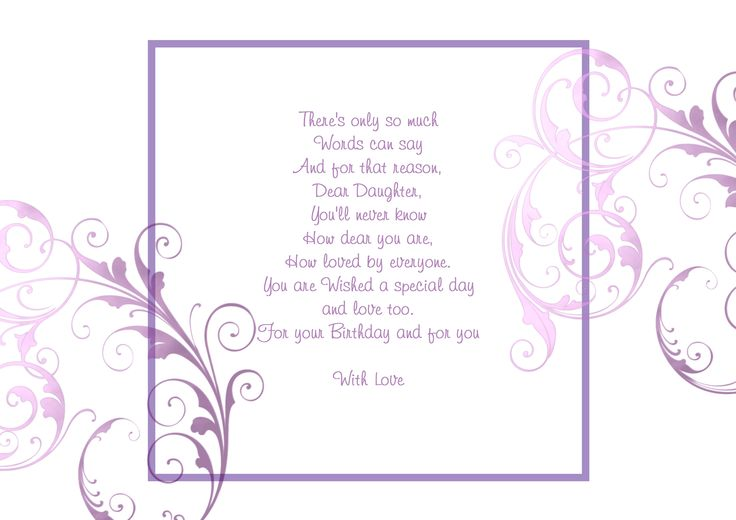 190 best birthday verses inserts images on pinterest birthday birthday daughter bookmarktalkfo Image collections