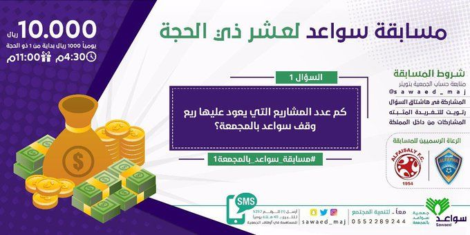 عزيز تقني On Twitter Monopoly Deal Contractors 10 Things