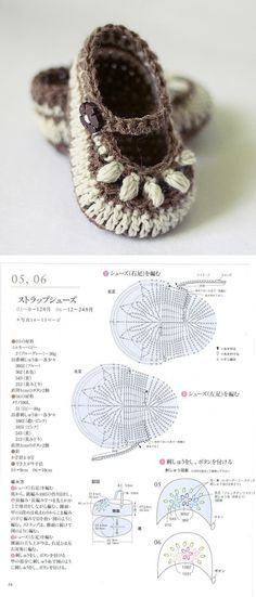Crochet baby shoes chart pattern