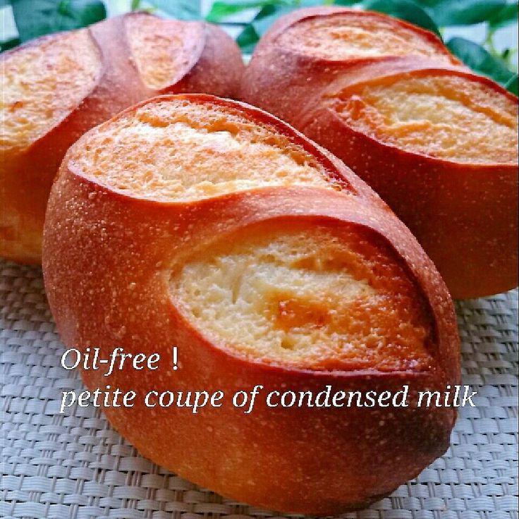 """本日1品目🎵久しぶりに""""ノンオイル""""のパンを焼きました❤甘さは""""練乳ミルク""""だけで、とってももっちりした、可愛いコロコロなクッペ❤  このぷっくらフォルム…コロコロな外見、まるで我が身を見ているよう…(笑) 可愛いんですよね、このコロッぷり❤…プッ😋😋😋  生地も扱いやすくて、クープもバッチリ開いて、とっても美味しいんです❗  今回は素焼き。粉やドリールもなく、クープの間に少量のバターを乗せて焼いただけの、素朴なパンです。  練乳ミルクの優しい甘さが、あとを引く美味しさで~す🎵  材料もシンプルな材料なので、アレンジもできると思います🍀 もし、お手元に練乳がなければ、もちろん砂糖20㌘で作ってみてくださいね❤  優しい味わいのパン、ぜひ一緒に食べませんか?❤✨✨✨  次に、パンを焼きながら作った《カスタード蒸しパン》も覗いてみてくださいね❤  →続く❤🍀"""