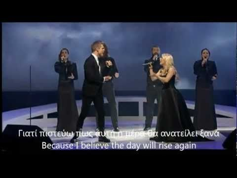 eurovision 2012 iceland mp3 download