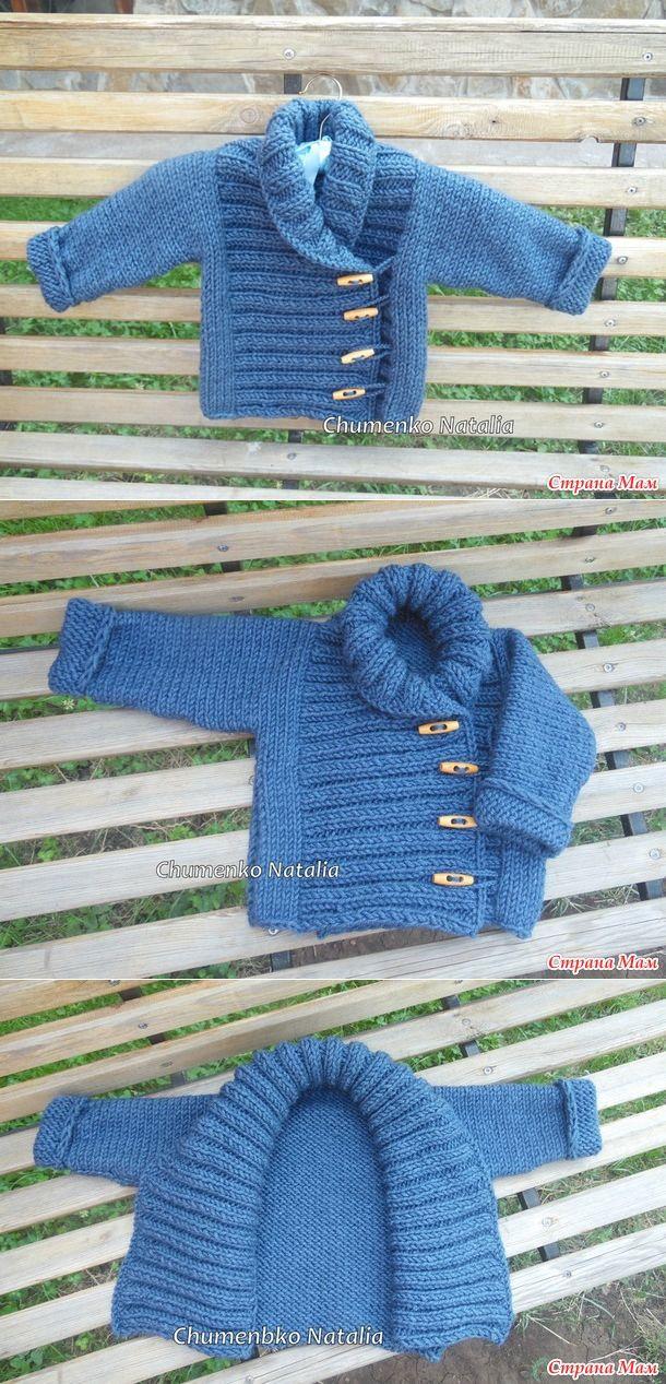 Теплая вязаная куртка-кофта для малыша - Вязание - Страна Мам