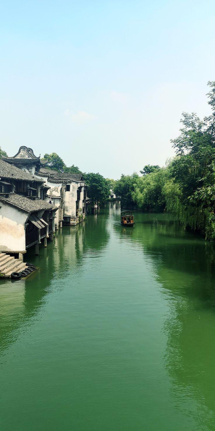 Wuzhen Water Town 乌镇, Hangzhou, Zhejiang Province , China