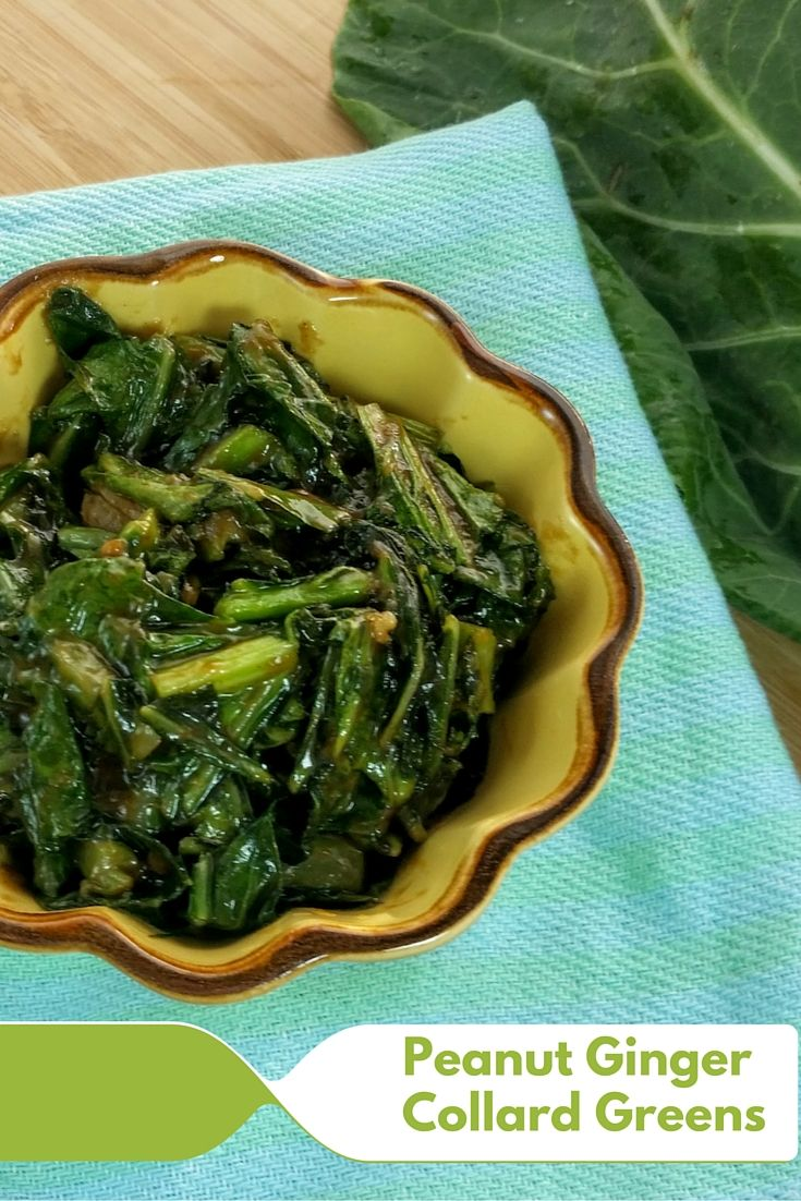 Peanut Ginger Collard Greens, an Asian twist on the classic southern soul food. Add this creamy peanut ginger sauce to lightly sauteed collard greens.
