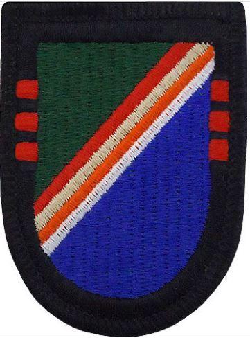 75th Ranger Regiment, 3rd Battalion Beret Flash