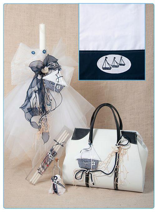 Greek Wedding Shop - Let's Go Sailing Boy's Christening Set, Request Quote (http://www.greekweddingshop.com/lets-go-sailing-boys-christening-set/)
