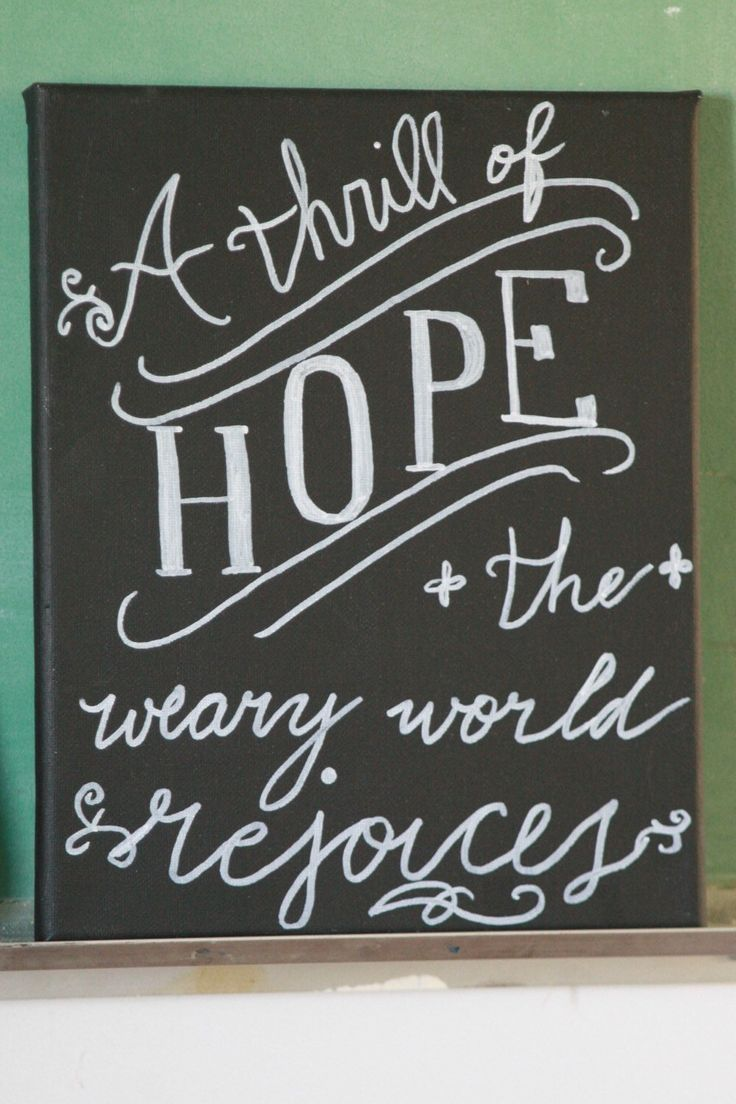 "A Thrill of Hope from ""O Holy Night"" 8 x 10 ""Chalkboard"" Canvas"