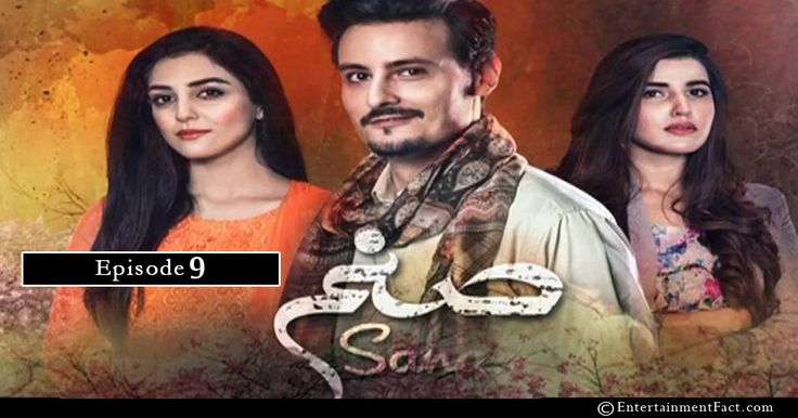 Sanam Full HD Drama All Episodes: By Hum TV and Hum TV Dramas are well-known for its quality in Pakistani Drama & Entertainment production.