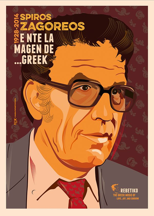 Tribute to Spiros Zagoreos - Greek Rebetiko on Behance