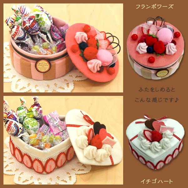 Felt Cake Box クラフト フェルト手芸 スイーツキット フェルトスイーツ ガトーキット【楽天市場】