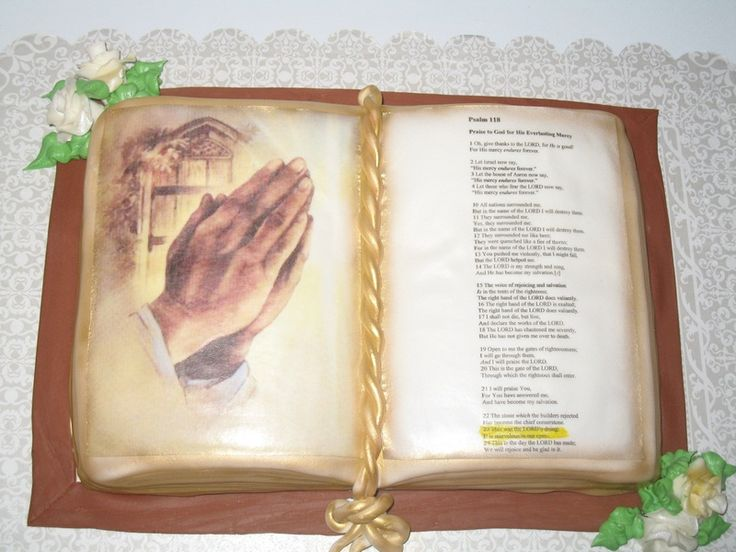 biblical cakes | Bible Cake