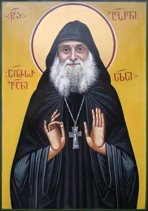 Отец Гавриил