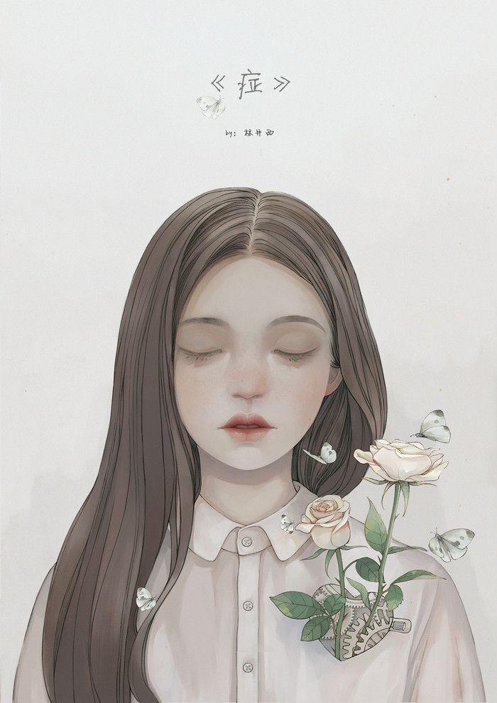 《症》-林井西__涂鸦王国插画